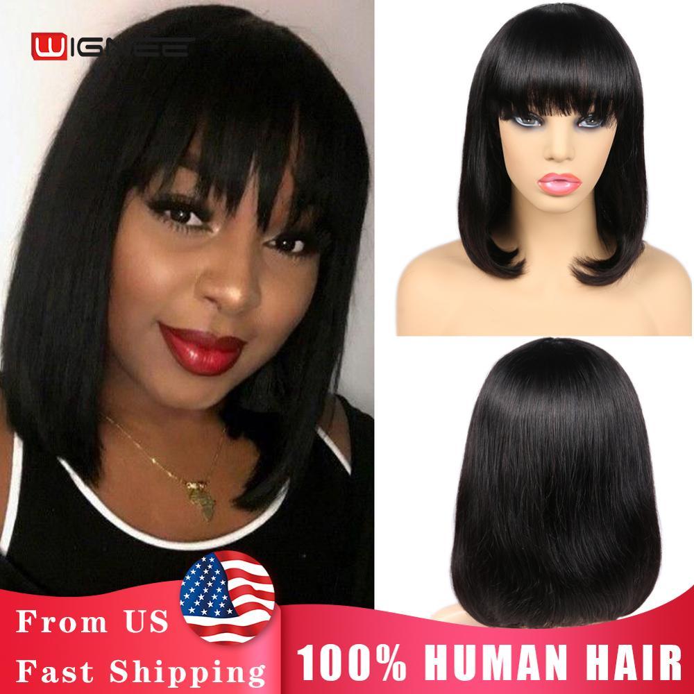 Wignee Short Straight Hair Bob Human Wig With Free Bangs For Women 150% High Density Brazilian Soft Hair Natural Black Human Wig